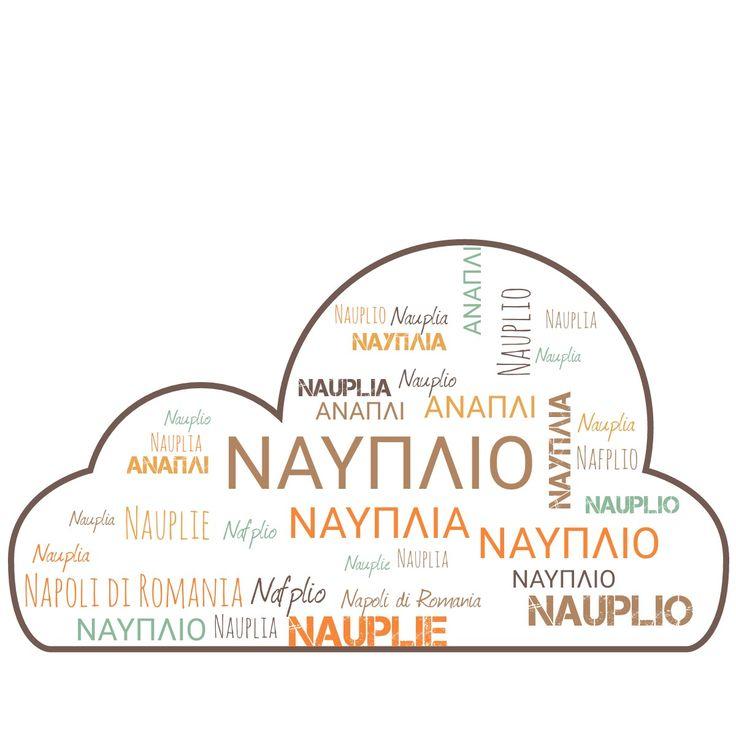 #cityofnafplio #Nafplio #nauplie #nauplia  Clouds in cityofnafplio!!!