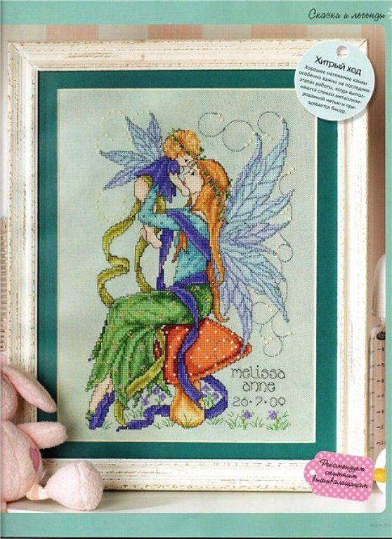 Fairy Mother and Child - 1/4 PUNTADITAS (pág. 213)   Aprender manualidades es facilisimo.com