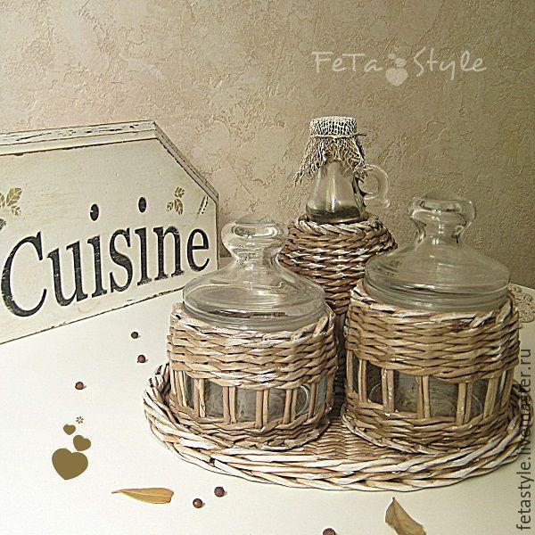 """Купить Набор плетеный для специй """"Ma cuisine"""" - бежевый, набор для кухни, плетеный набор для кухни"""