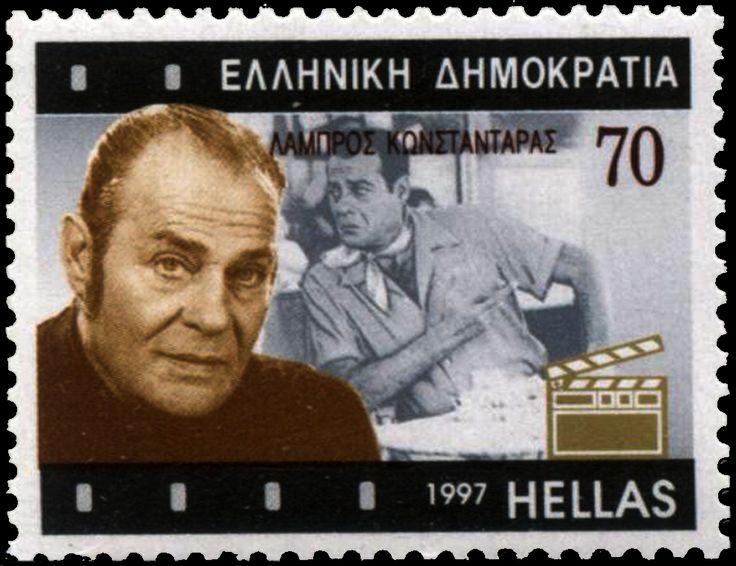 Λαμπρος Κωνστανταρας 1997