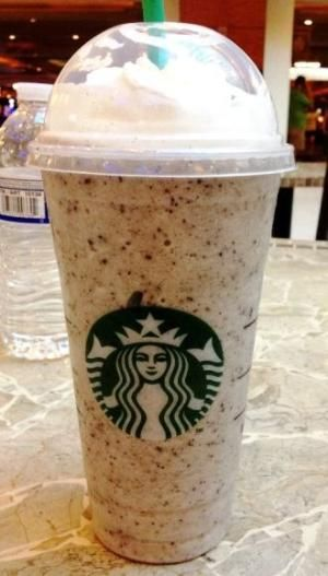 Starbucks Secret Menu: Banana Chocolate Chip Frappuccino by helga