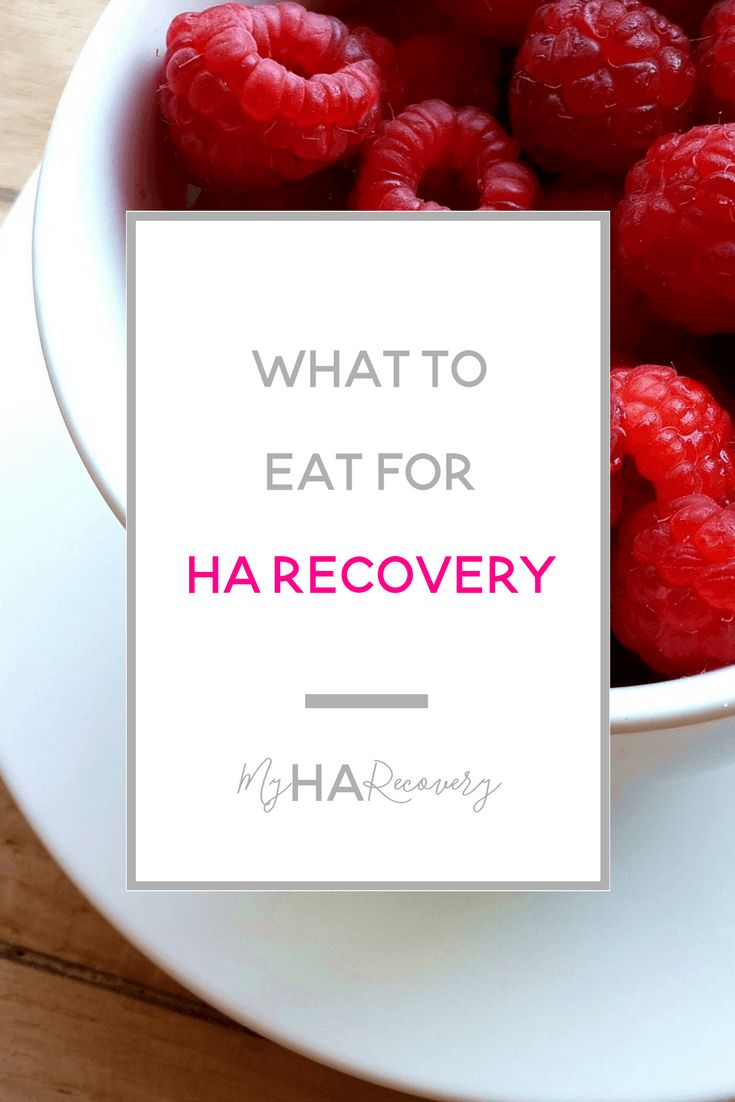 Figuring out what to eat when you decide to head down the path to recovery, from Hypothalamic Amenorrhea, can be quite confusing and overwhelming.