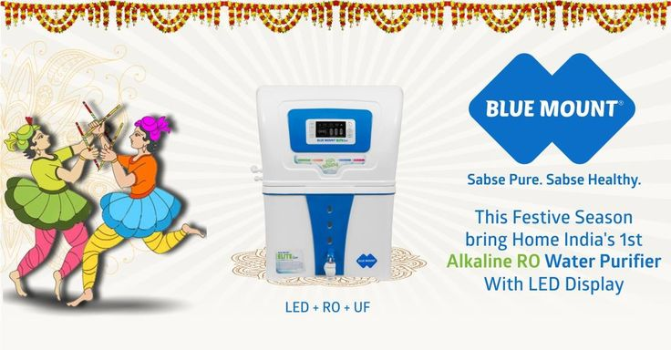 Blue Mount Alkaline RO Water Purifier ensures the water you drink is not just Pure, but Healthy too. Get a Free Home demo Call +91 9560890061 For More information Visit us www.bluemountro.com