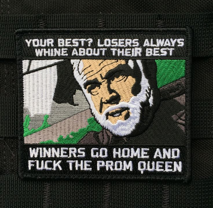 """'THE ROCK' """"LOSERS ALWAYS WHINE ABOUT THEIR BEST"""" SEAN CONNERY MORALE PATCH"""