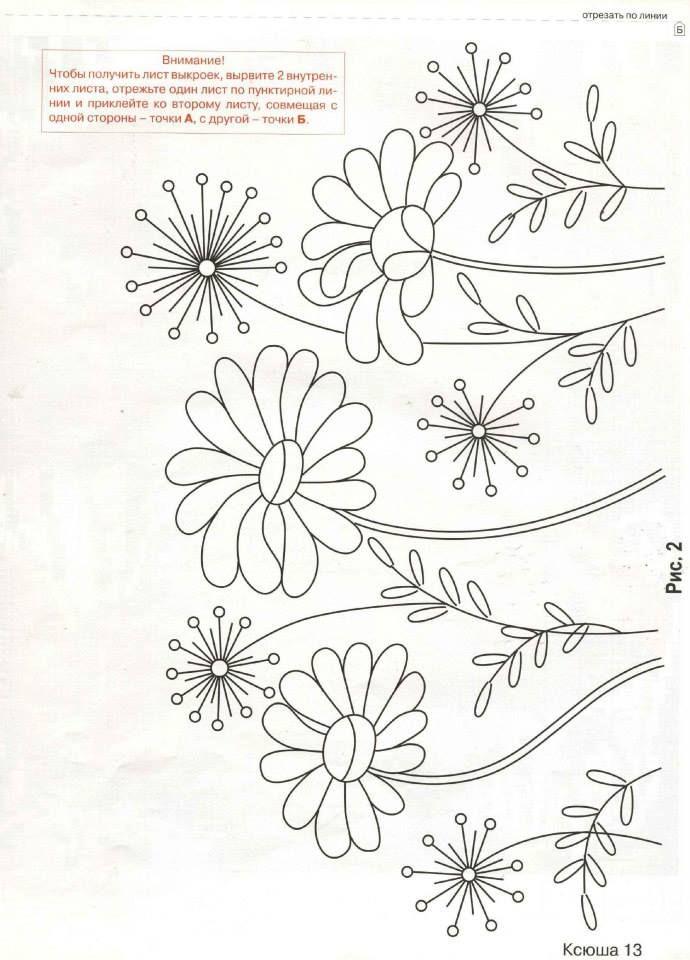 2118 mejores im genes de dibujos en pinterest apliques - Dibujos navidenos para bordar ...