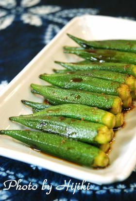 Broiled okura, ginger & soy sauce marinated. 焼きオクラの生姜マリネ  ☆味付けは日本食だけどオクラは英語なので微妙… ^^;