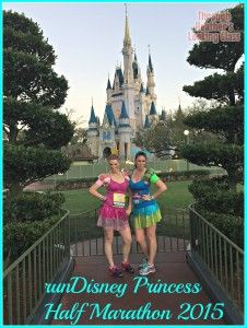 runDisney Princess Half Marathon 2015 - Through Heather's Looking Glass. runDisney costume, step sisters costume, cinderella costume