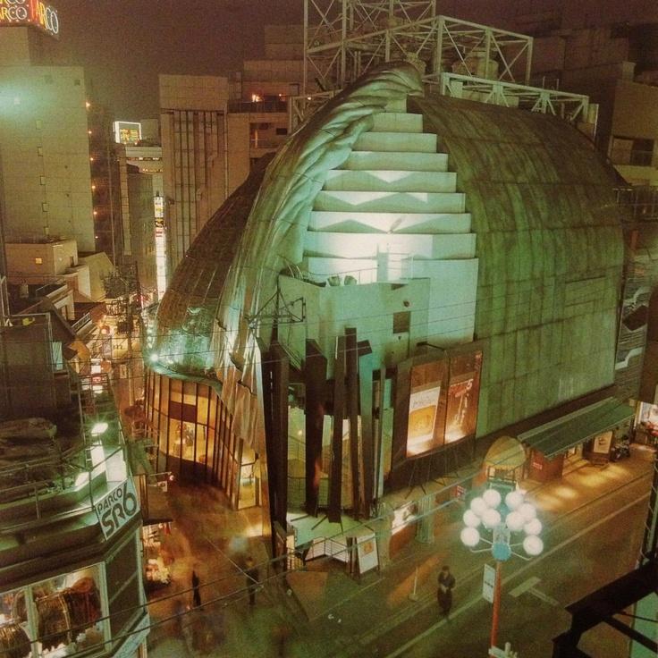 Atsushi Kitagawara Rice Building, Tokyo.