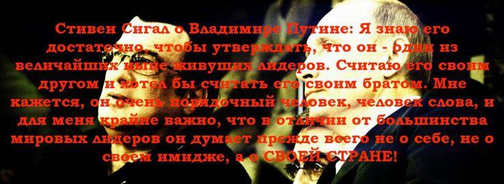"""Владимир Путин, «Пятая колонна», и приближающиеся президентские выборы В последние недели в сети ощутимо нарастает количество ангажированных и намеренно однобоких статей и публикаций, где с одной стороны подается ложно приукрашенная картина успехов западной экономики, а с другой зашкаливающе негативное перечисление """"сплошных провалов российской"""". Цели таких статей, ни на грамм не изменились с 2012 года, ими по прежнему являются попытки дестабилизации социальной жизни в России, и влияние на…"""
