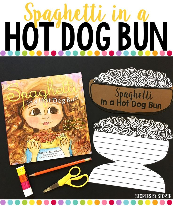 Spaghetti And Hot Dogs Book