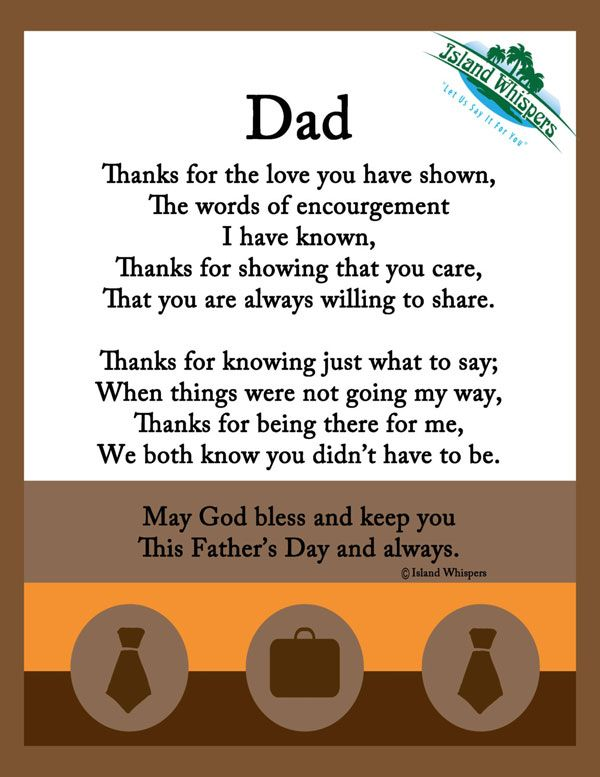 Father's Day Quotes And Poems | Happy Fathers Day 2013 Cards, Vectors, Quotes & Poems