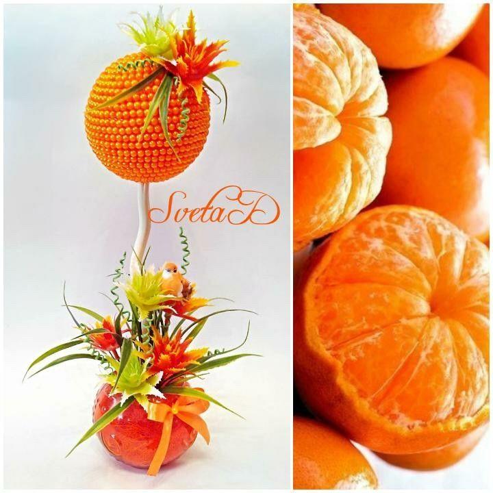 апельсин: