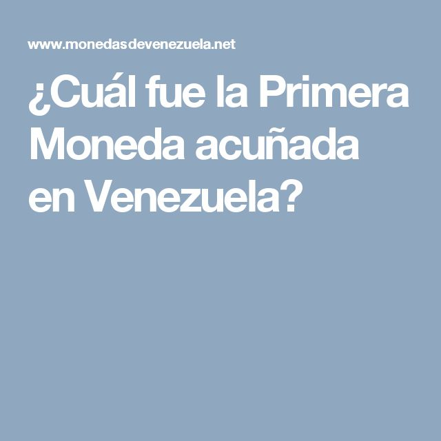 ¿Cuál fue la Primera Moneda acuñada en Venezuela?