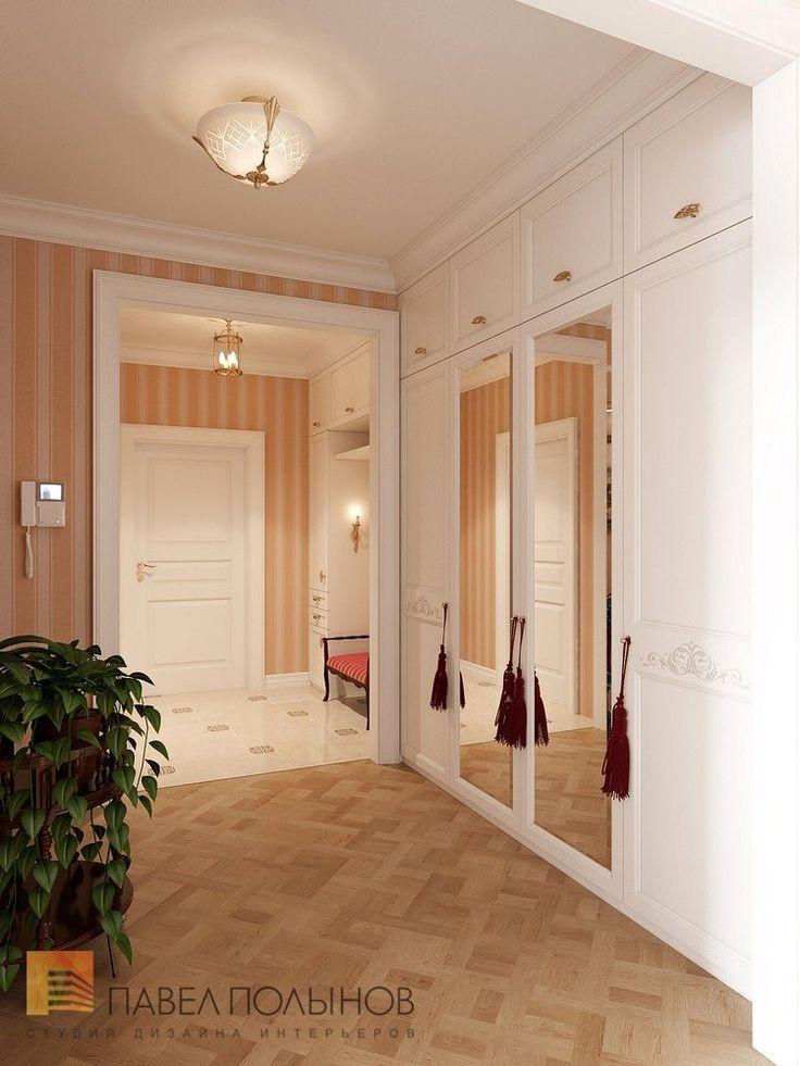 Фото: Дизайн холла - Квартира в классическом стиле, ЖК «Привилегия», 135 кв.м.