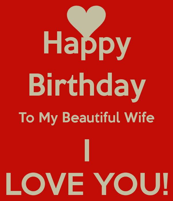 Birthday Cards Quotes For Wife Happy birthday wishes for wife – Happy Birthday Cards for My Wife