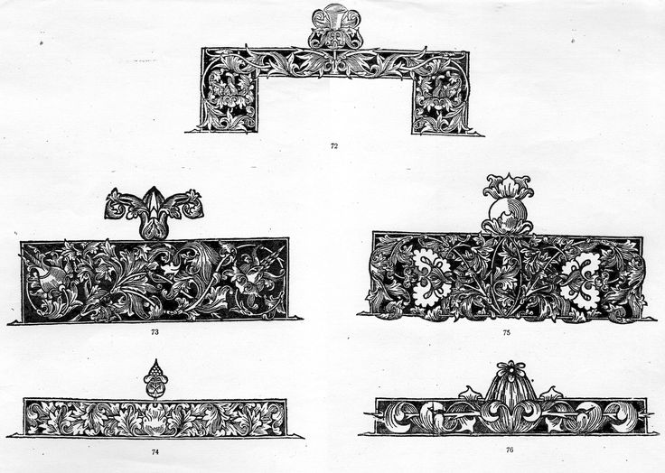 Какие-то старообрядцы уже заливали в сеть прекрасный сборник книжных орнаментов московской печати XVI-XVII веков, опубликованный в 1952 году историком книги…