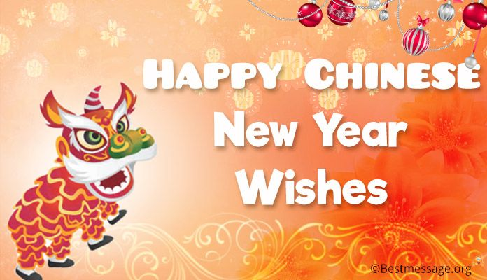 Happy Chinese New Year Messages Wishes Greetings 2020 Chinese New Year Wishes New Year Wishes Messages New Year Wishes
