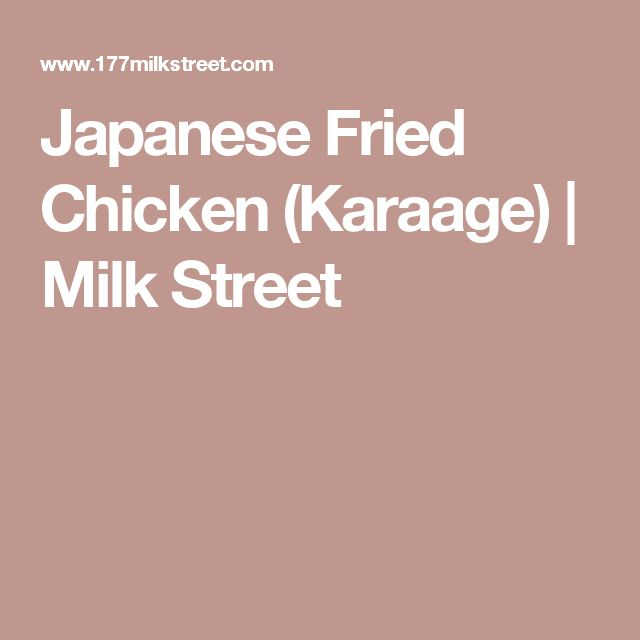 Japanese Fried Chicken (Karaage) | Milk Street