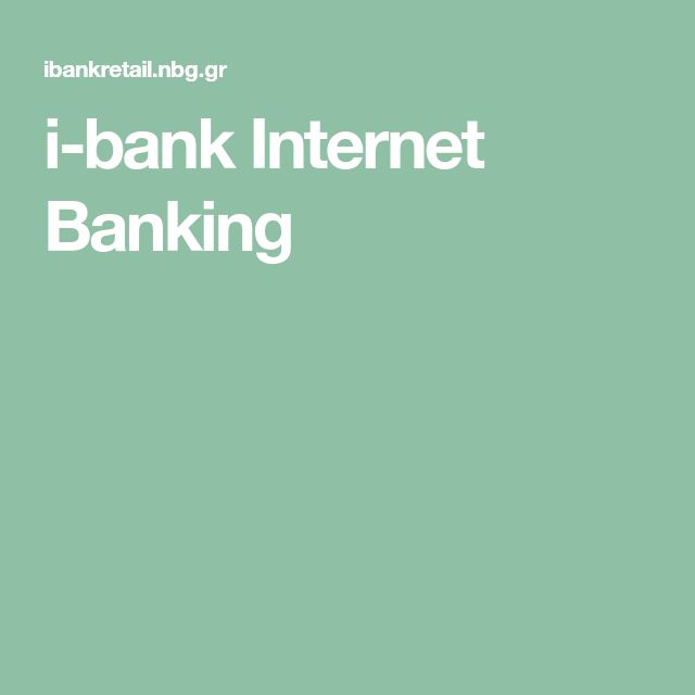 I Bank Internet Banking Banking Internet Incoming Call