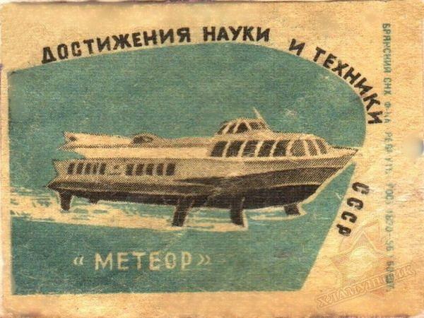 hlamushnik.ru archive 01 match_labels-9.jpg
