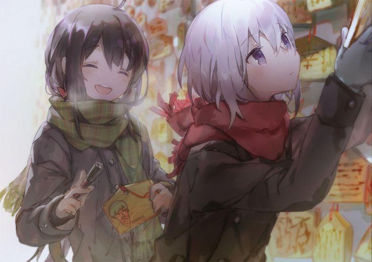 Touken Ranbu - Honebami and Namazou