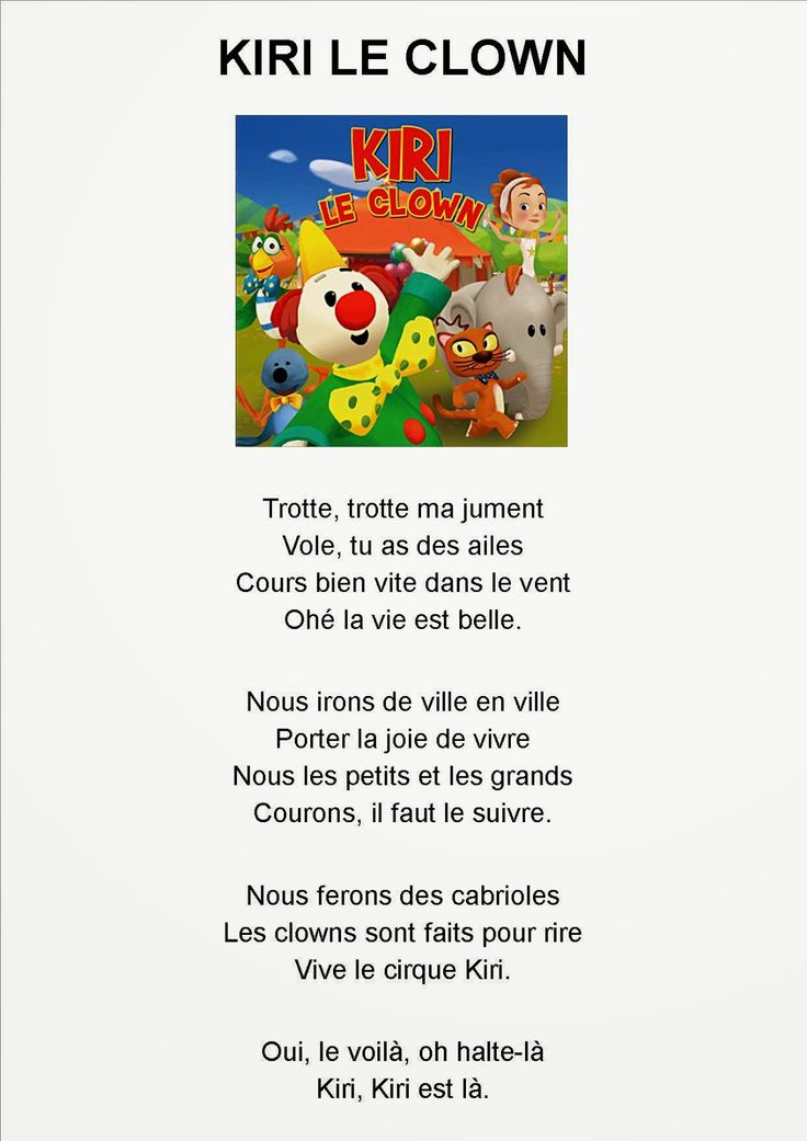 Ma+petite+maternelle:+Comptine+#18+Kiri+le+clown