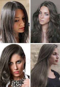 Темно серые волосы