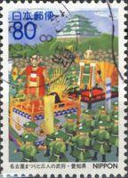 [Prefectural Stamps - Aichi, type CVH]