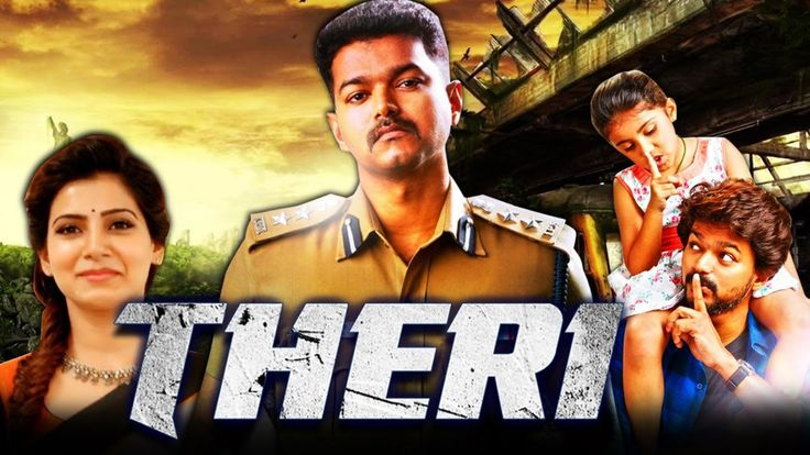 Free Theri (2017) New Released Full Hindi Dubbed Movie | Vijay, Samantha Ruth Prabhu, Amy Jackson Watch Online watch on  https://www.free123movies.net/free-theri-2017-new-released-full-hindi-dubbed-movie-vijay-samantha-ruth-prabhu-amy-jackson-watch-online/