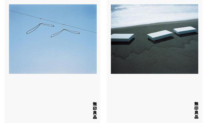 無印良品 杂志广告 | WORKS | HARA DESIGN INSTITUTE —graphic design, typography, minimalism