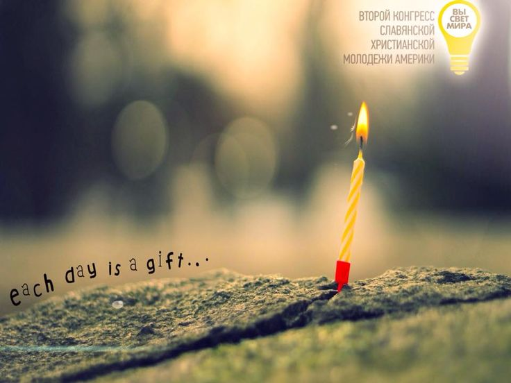 """""""По милости Господа мы не исчезли, ибо милосердие Его не истощилось. Оно обновляется каждое утро; велика верность Твоя! (Плач Иеремии 3:22-23)""""  #СветМира #SYC2015 #minnesota2015 #slavicYOUTHcongress"""