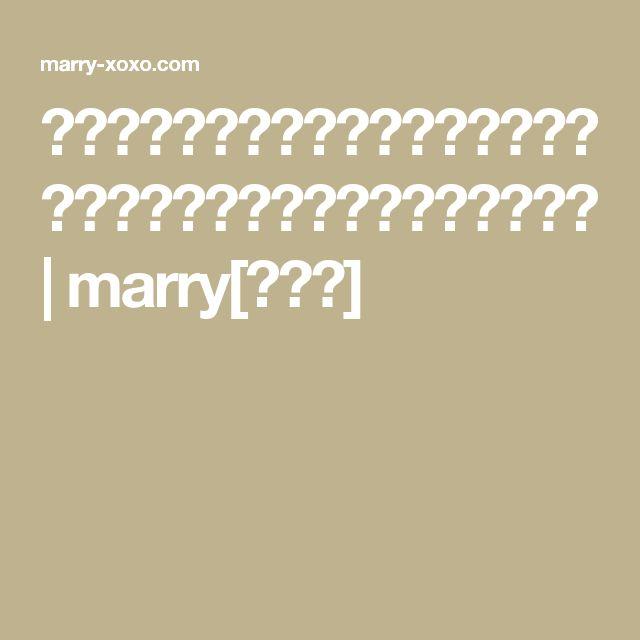 お色直しで絶対着たい♡シンプルで上品〔単色〕カラードレス色別まとめ* | marry[マリー]