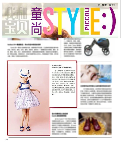 #MiMiSol on #Stylepiccoli #china #imeldebronzieri #style #fashion #magazine #press #pressreview #dress #kids