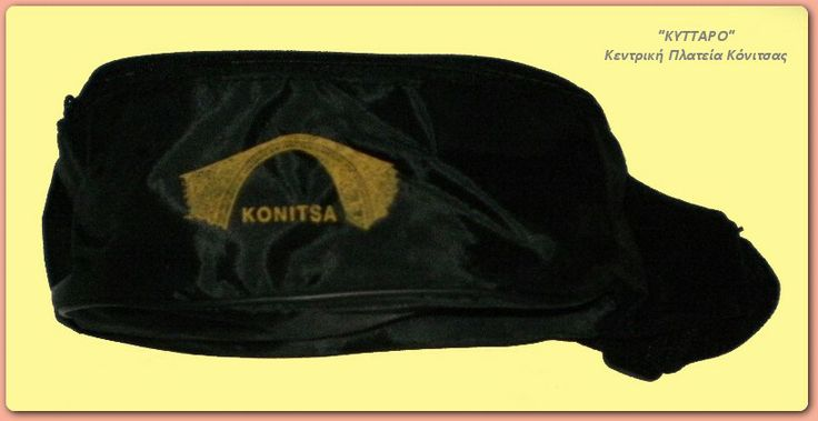 "Waist Bags. Gift Shop ""KYTTARO"", in Konitsa."