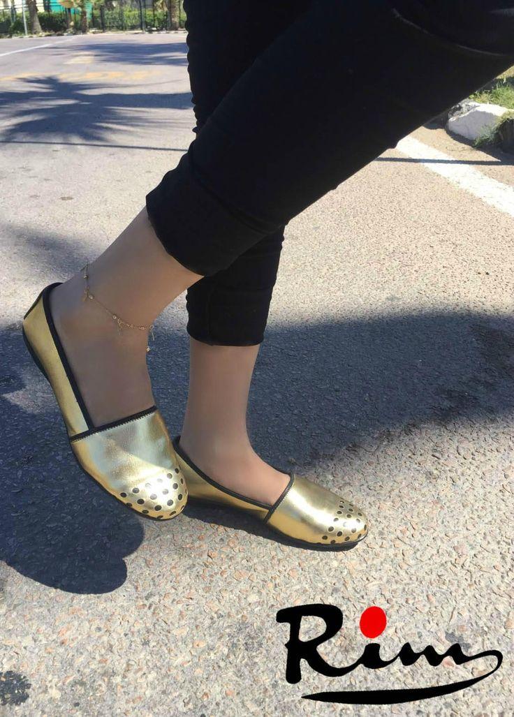 Rim Shoes