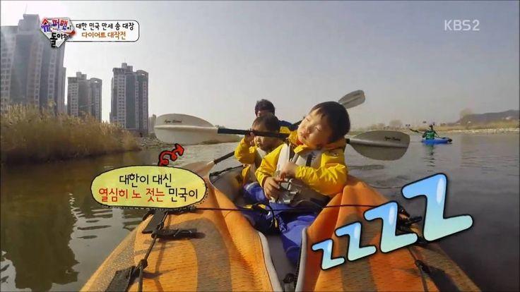 Cute sleepy daehanie on the canoe ㅋㅋㅋㅋㅋ kekeke (Ep.74).  Watch here: https://www.youtube.com/watch?v=lmy0ZvTwFOE