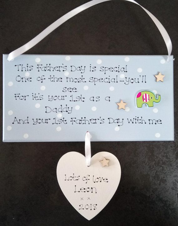 Personalised First Father's Day as Family Gift Plaque, From Baby, New Dad, New Baby, Daddy, Keepsake, Custom Sign *Exclusive to KKUK*
