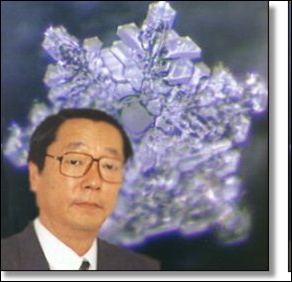 DR Masaru Emoto. The Hidden Messages in Water.