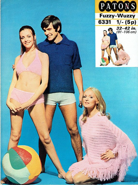 PDF Vintage Womens Ladies Bikini Poncho Knitting Pattern like