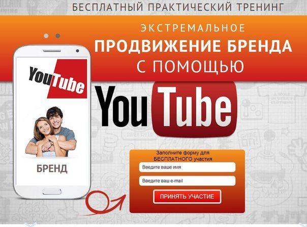 Интернет маркетинг продвижение сайта раскрутка send thread прогонка xrumer Нерчинск