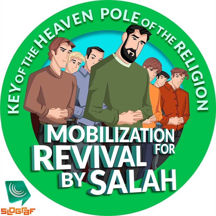 MOBILIZATION FOR REVIVAL BY SALAH | Key of the Heaven | Pole of the Religion | #SloGraf ©NDS1XE |  Commercial Use requires permit!