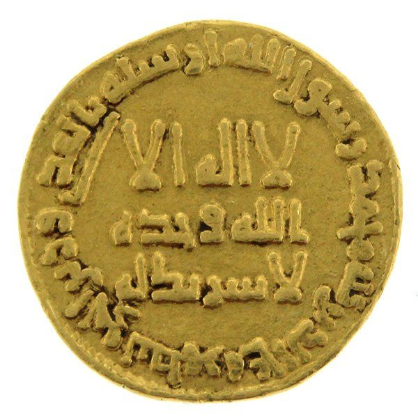 Islamic gold coin, Umayyad Caliphate, 726-7 AD.