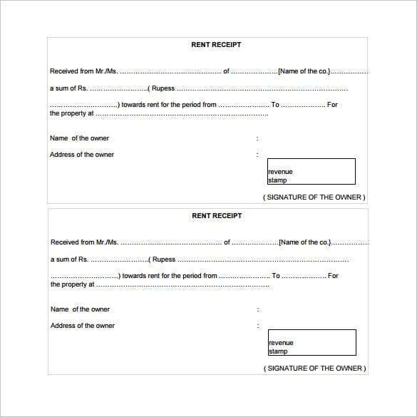 Rent Receipt Template 5 Receipt Template Doctors Note Template Word Template