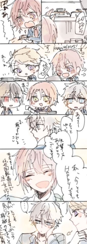 「あんスタlog」/「安永」の漫画 [pixiv]