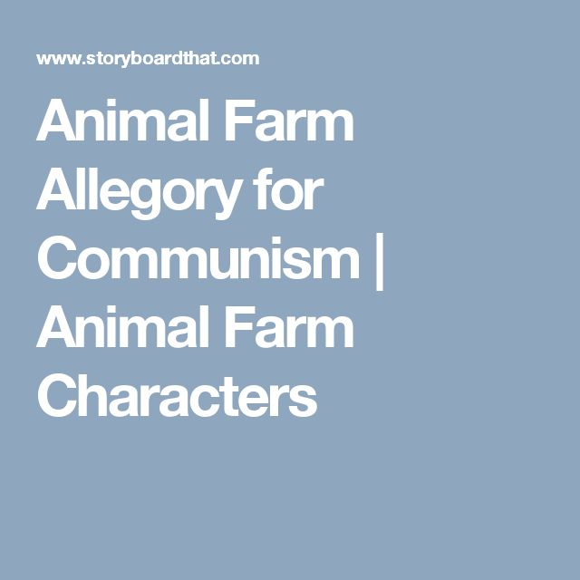 communism in animal farm essay Beyond the imagination of george orwell, comes another classic entitled animal farm the title itself is enough to confuse anyone and i myself was a target of this.
