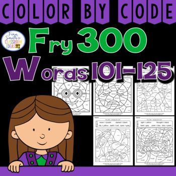 Your students will adore these five Fry Words - Fry 300 Words 201-225 Color Your Answers worksheets while learning and reviewing the Ninth Set of 25 words from the Fry 300 list. Practice the Fry Word reading skills at the same time as having some joy and fun of coloring in your classroom! You will love the no prep, print and go Color By Code Worksheets with Answer Keys Included. This reading resource includes: * Five Fry Word Printables * Five Answer Keys