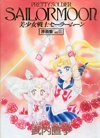 Sailor Moon Picture Collection #2