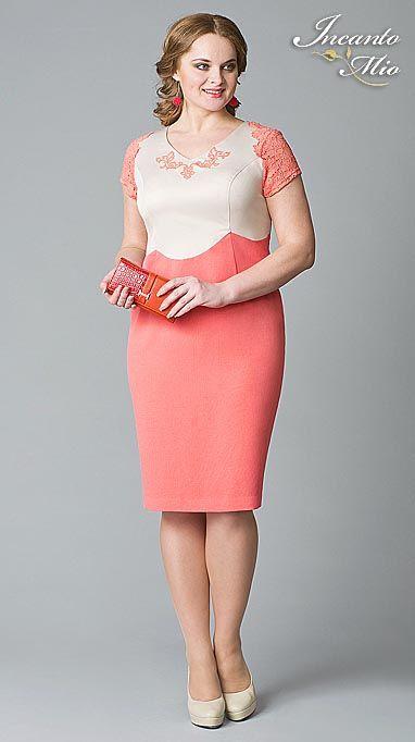 Платья больших размеров белорусского бренда Inkanto Mio ...
