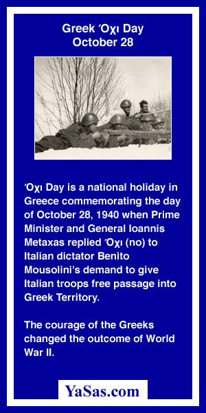 Read more about Greek Oxi (Όχι) Day at http://yasas.com/calendar/holidays/?greek-oxi-day