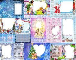 Настольные и настенные календари